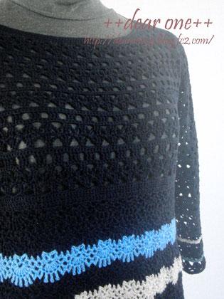 かぎ針編みチュニック151125_2