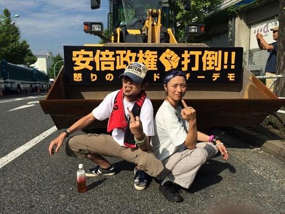 正義の戦士として「NHKニュース7」にも紹介されたことがある反原発活動家でしばき隊のラッパー【橋本敦士】!