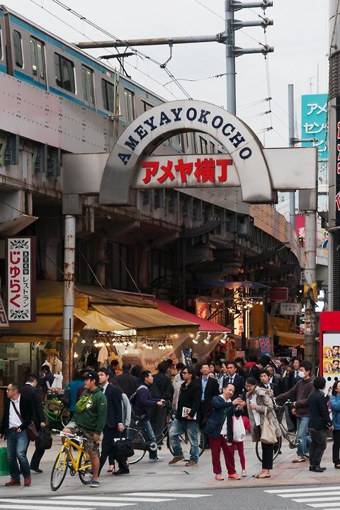 上野アメヤ横丁201511-1