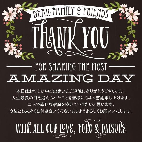 Chalk_ThankYouPlaceCard_Japanese.jpg