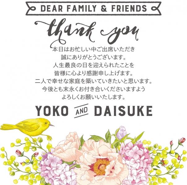 VGThankYouCard_Japanese.jpg