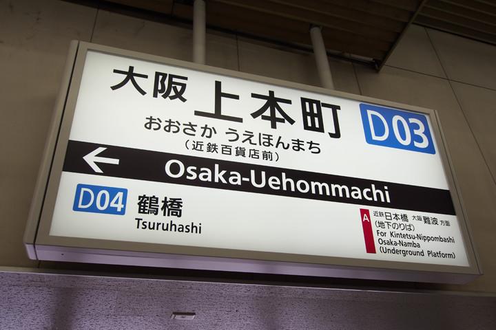 20150927_uehommachi-01.jpg