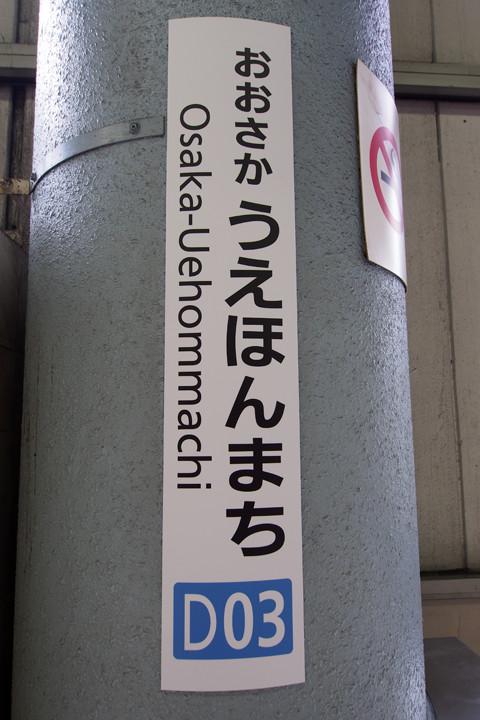 20150927_uehommachi-02.jpg