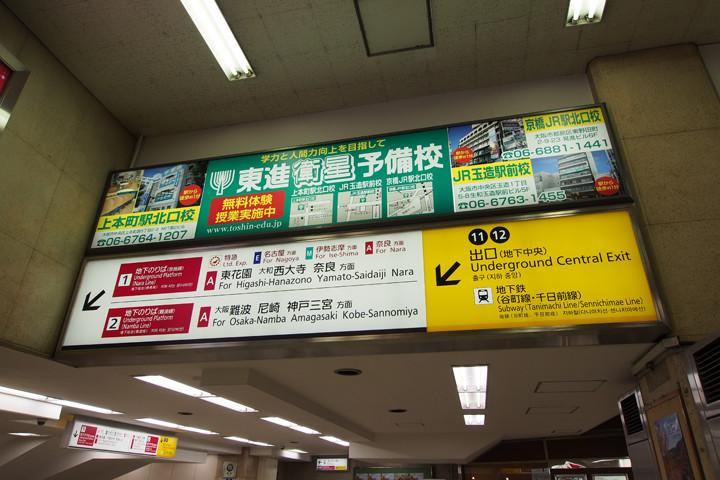 20150927_uehommachi-05.jpg