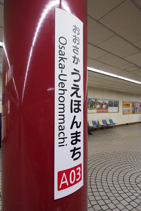 20150927_uehommachi-09.jpg