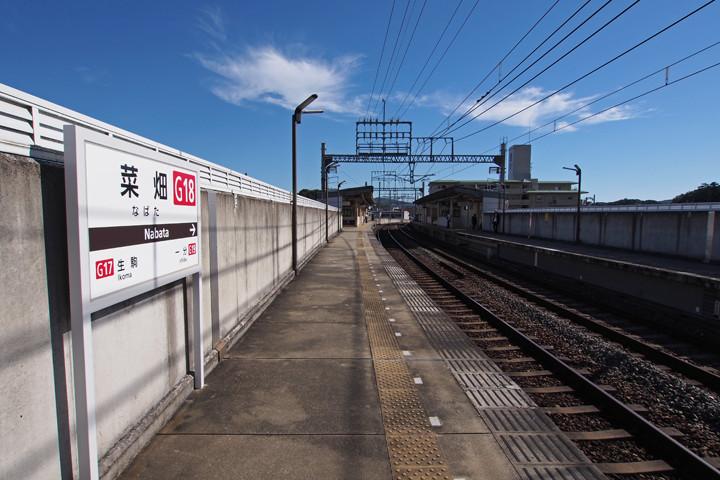 20151003_nabata-01.jpg