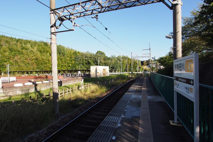 20151003_samitagawa-01.jpg