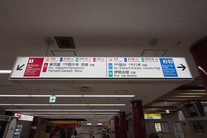 20151003_uehommachi-01.jpg