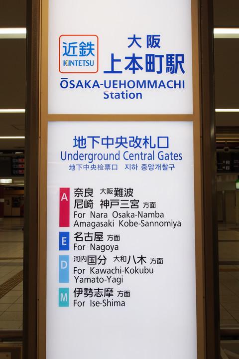 20151004_uehommachi-01.jpg