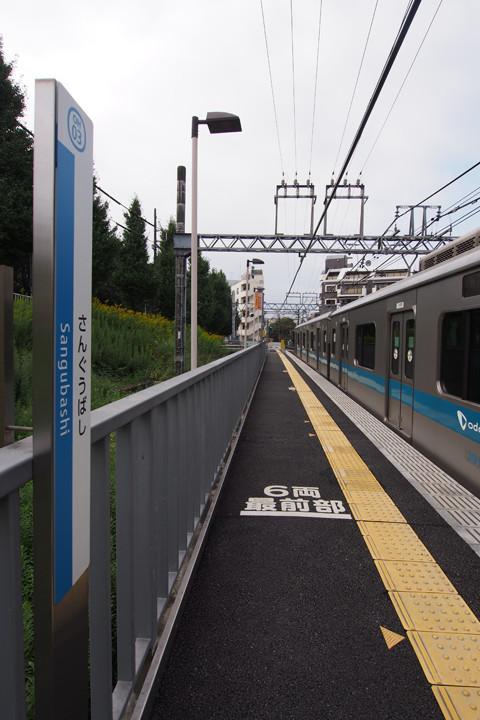 20151018_sangubashi-01.jpg