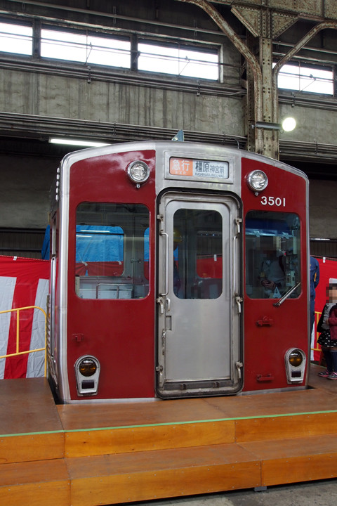 20151101_kintetsu_events-03.jpg