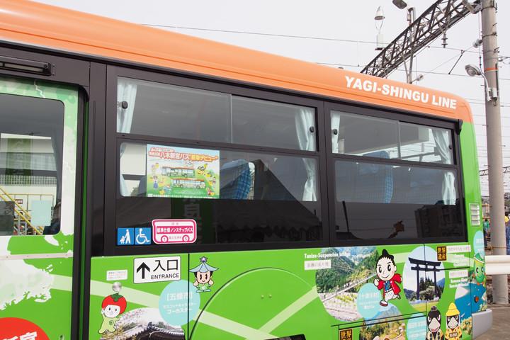 20151101_nara_kotsu_bus-06.jpg