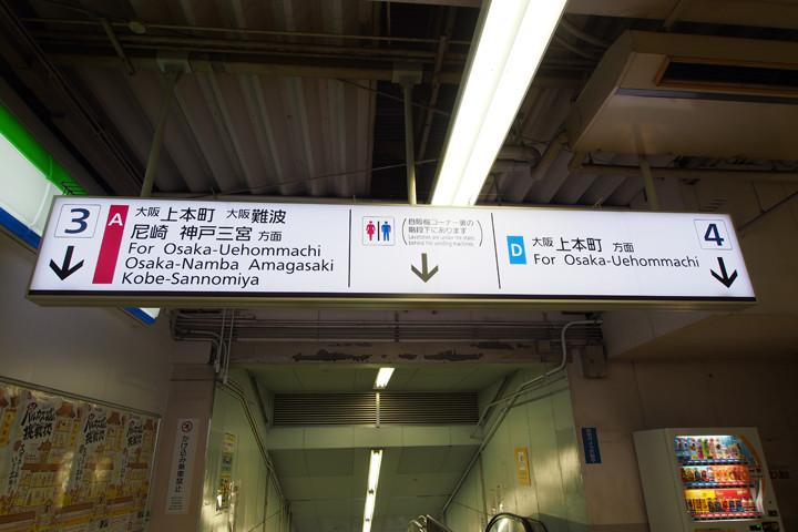 20151101_tsuruhashi-03.jpg