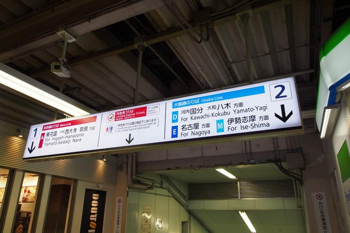 20151101_tsuruhashi-04.jpg