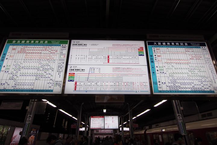 20151101_tsuruhashi-08.jpg