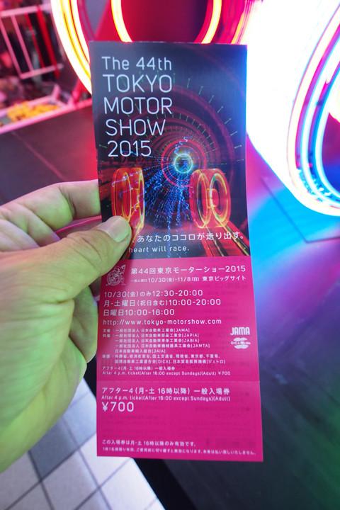 20151107_tms2015-02.jpg