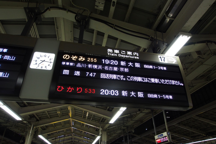 20151108_tokyo-01.jpg