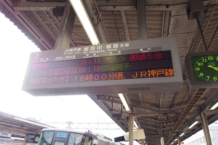 20160327_nishi_akashi-01.jpg