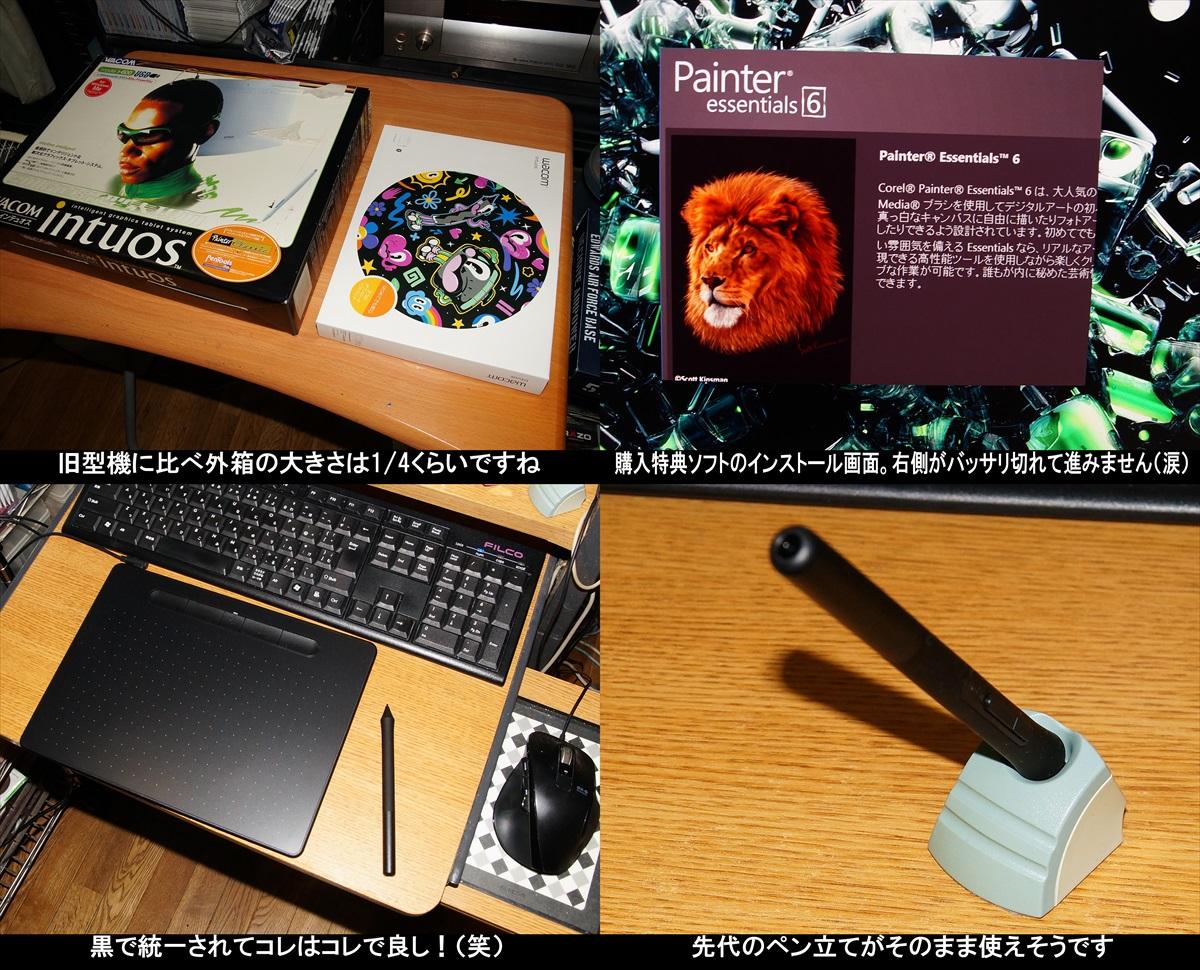6100_b_R.jpg