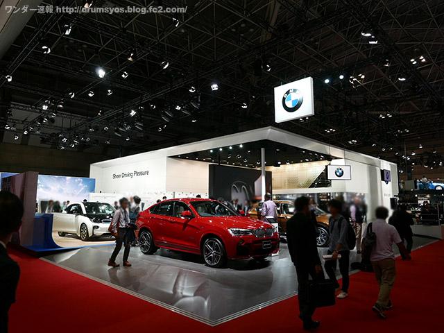 BMWX1_01_201511230023320f2.jpg