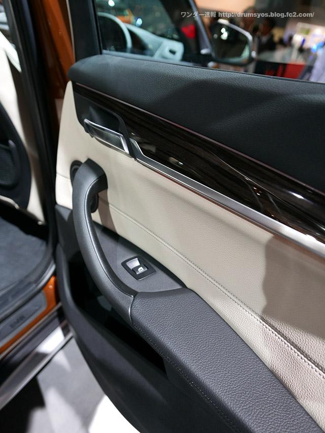 BMWX1_10.jpg