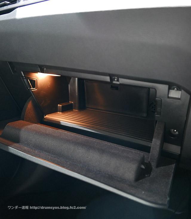 BMWX1_17.jpg