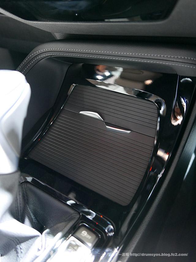 BMWX1_20.jpg