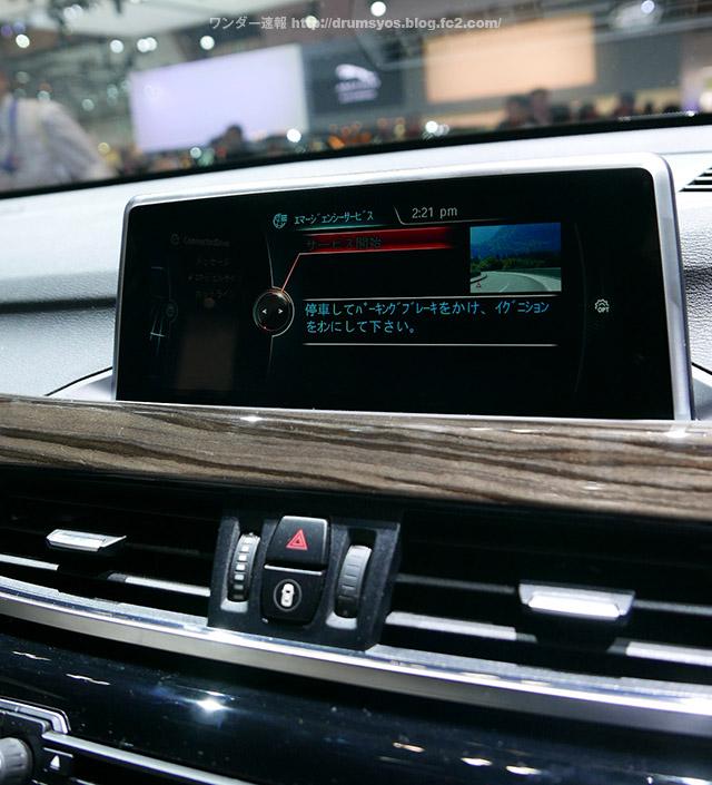 BMWX1_23.jpg