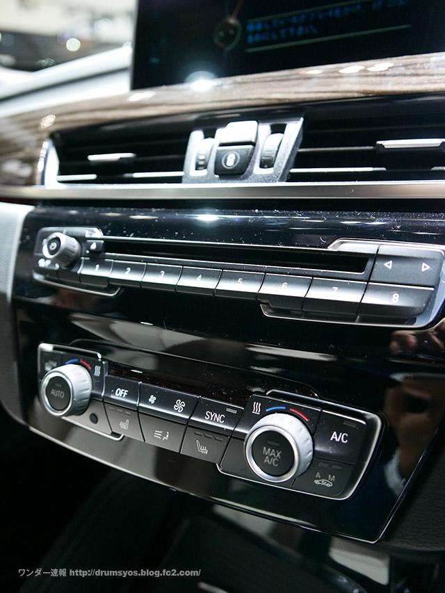 BMWX1_24.jpg