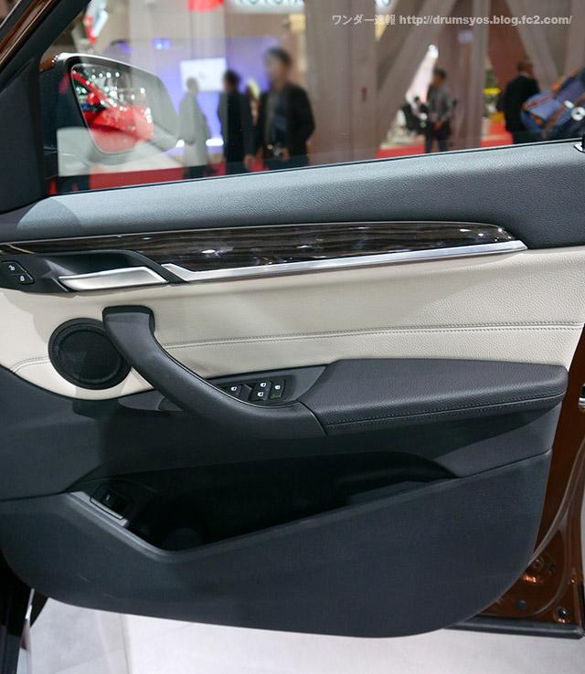 BMWX1_32.jpg