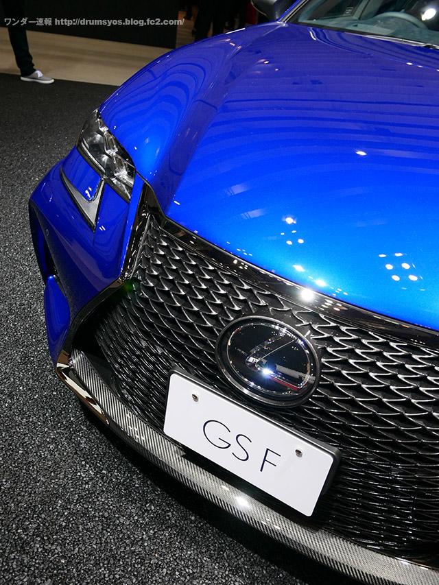 GSF19.jpg