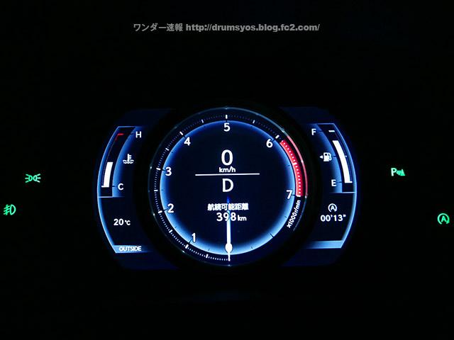 IS200t02.jpg