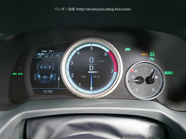 RX450hF_60.jpg