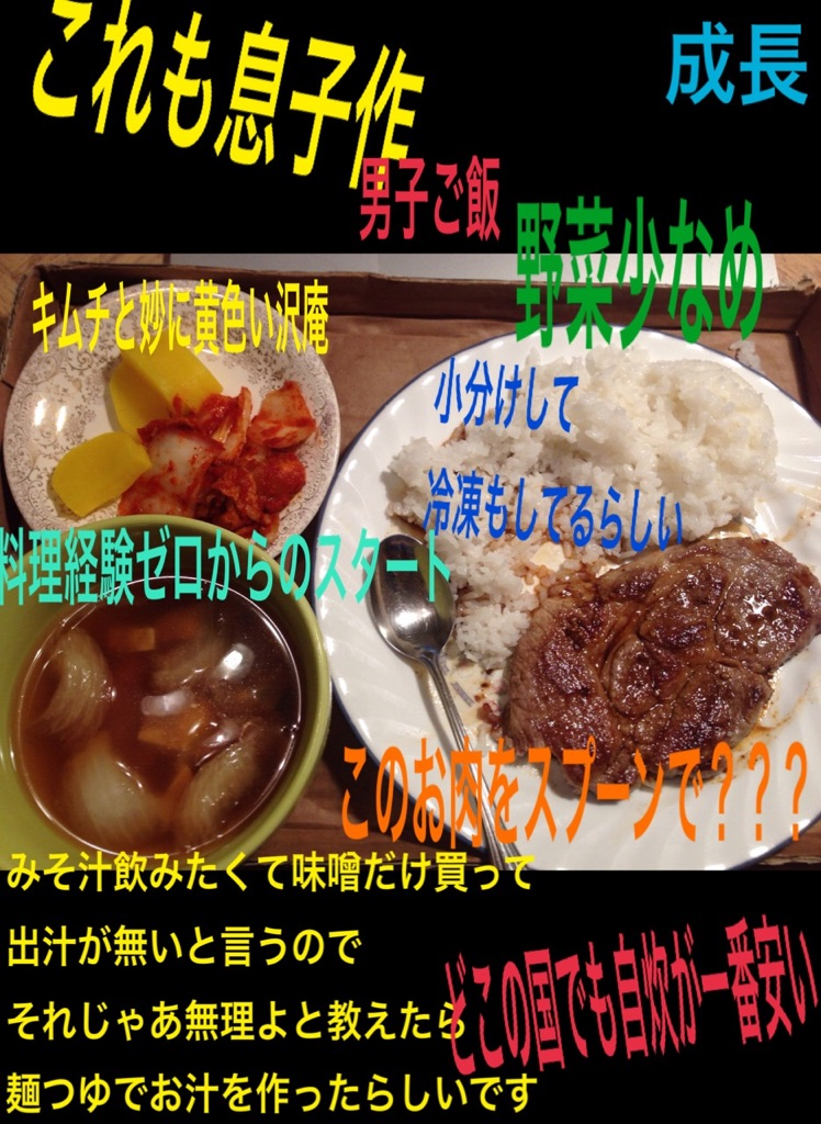 moblog_2a317ed9.jpg