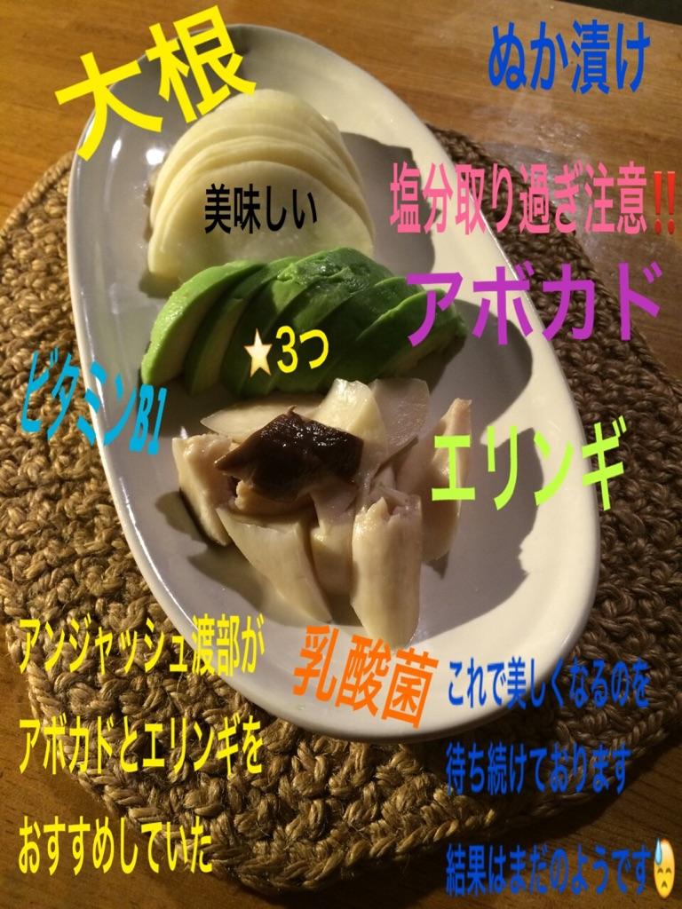 moblog_36196485.jpg