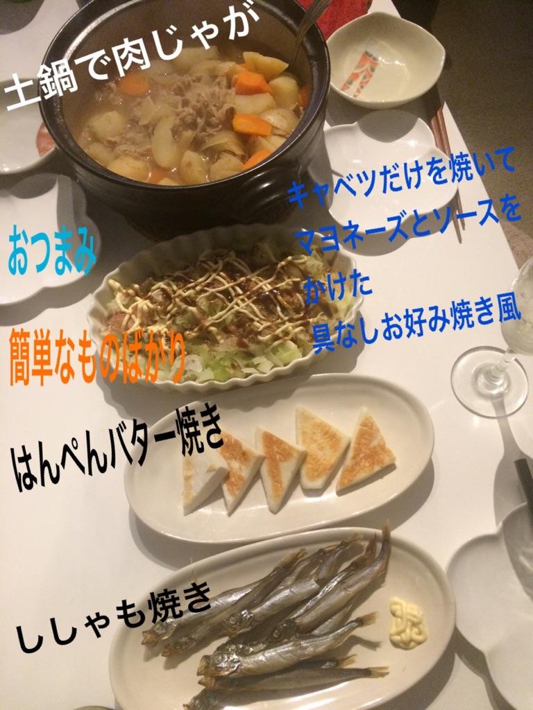 moblog_3a045ae2.jpg