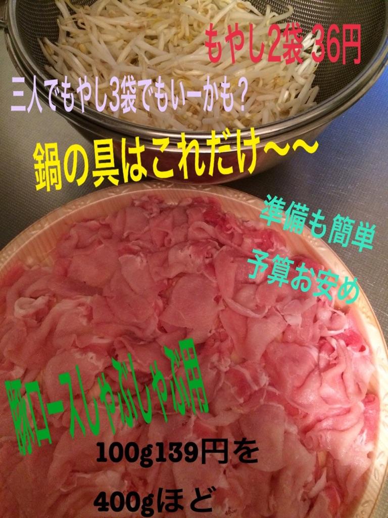 moblog_47feaa74.jpg