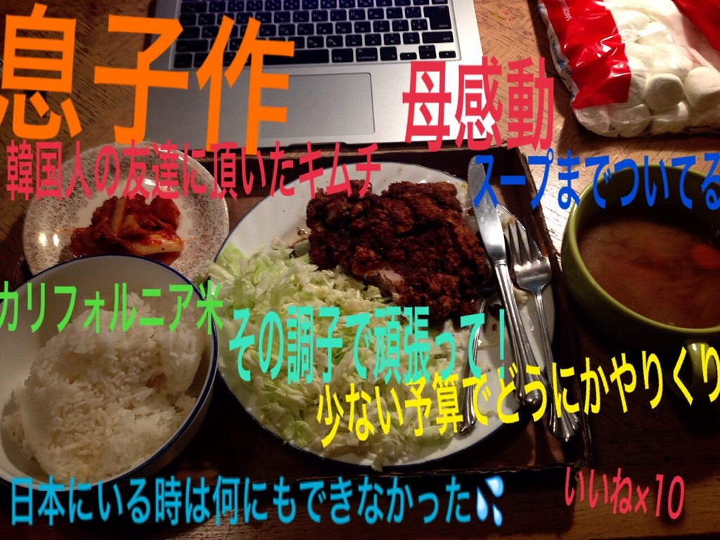 moblog_63931e0f.jpg