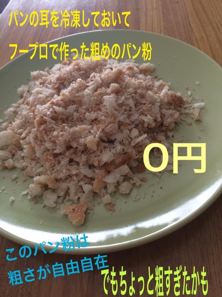 moblog_6ce78796.jpg