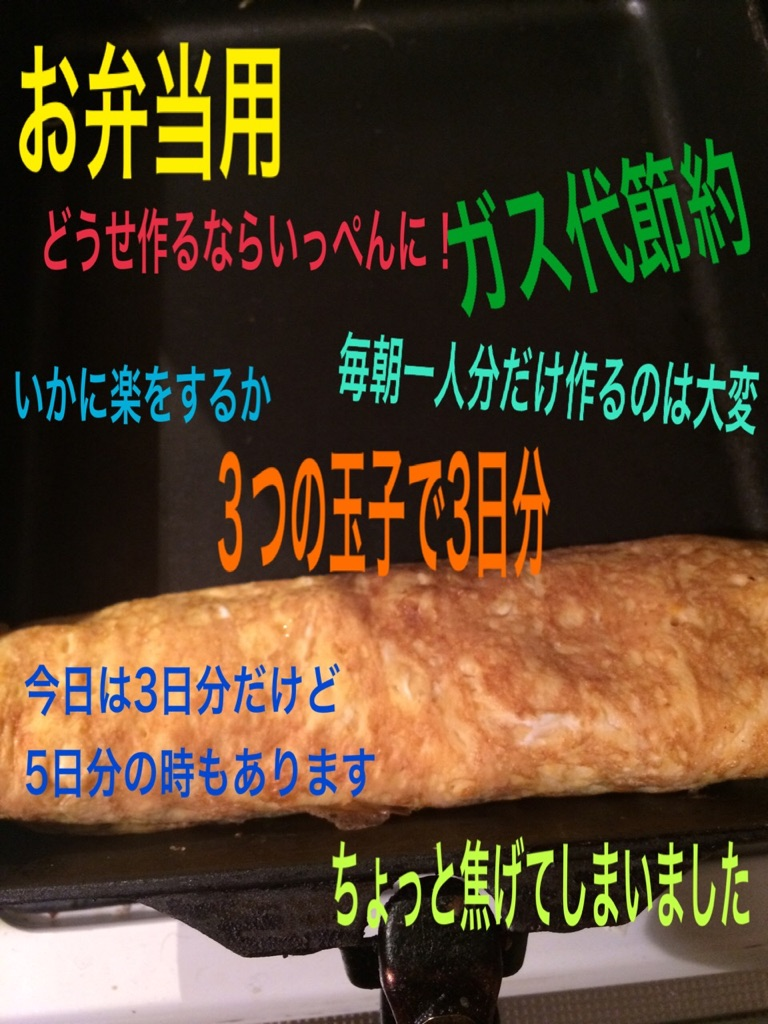 moblog_8231a5cf.jpg