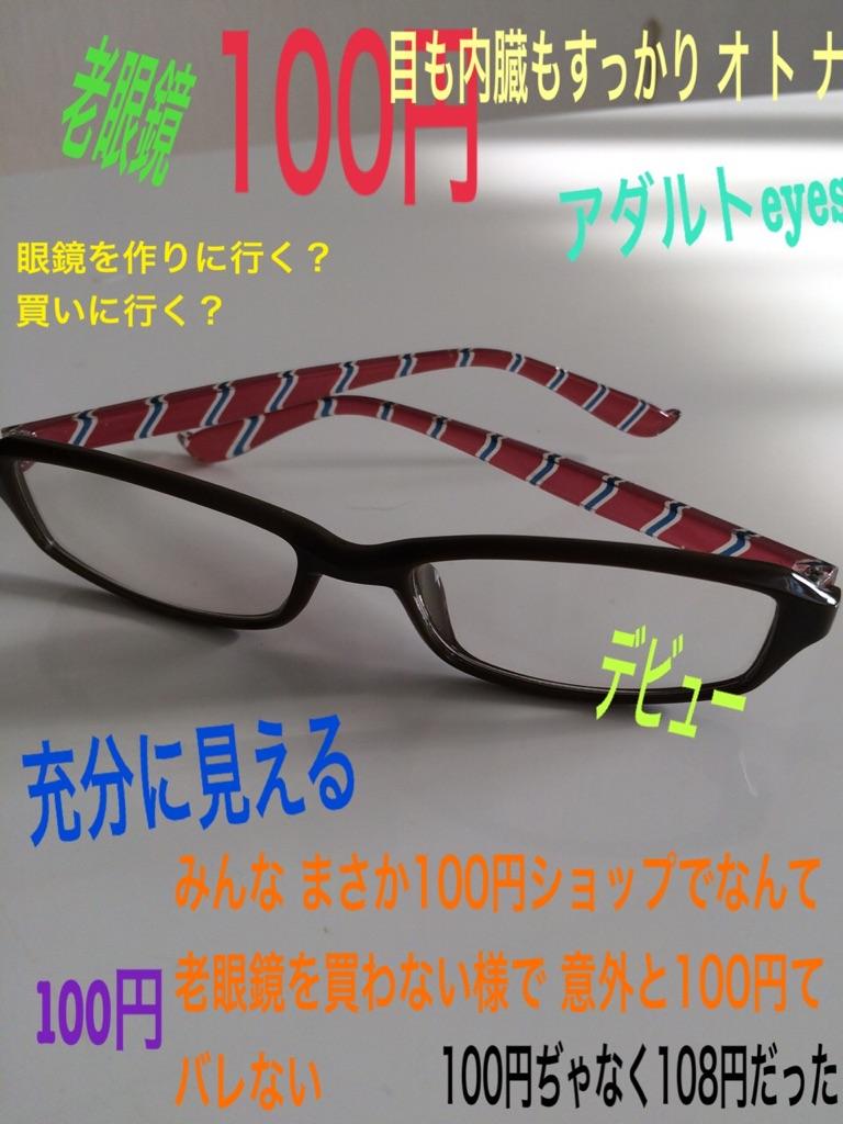 moblog_95da3e58.jpg