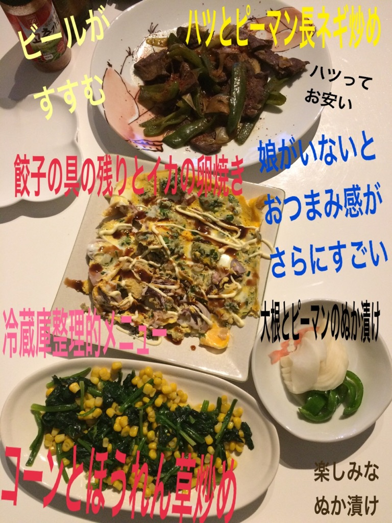 moblog_9a4a9b2d.jpg