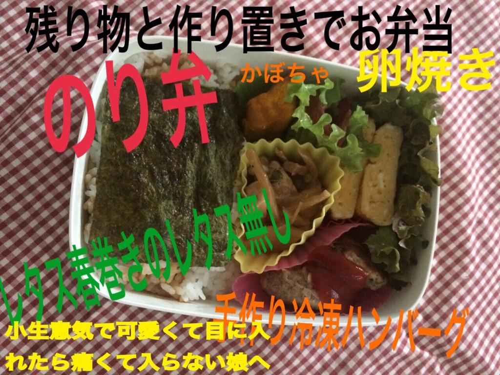 moblog_af41e5e2.jpg