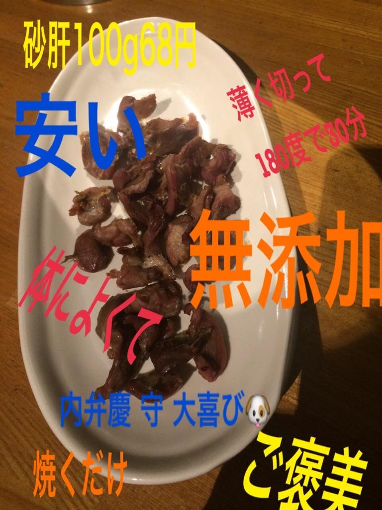 moblog_e6e34ef6.jpg