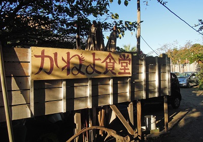 20151103横須賀08