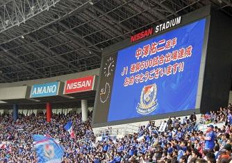 20151122_4@NISSAN Stadium