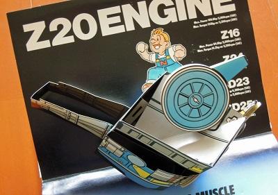 日産Z20エンジン
