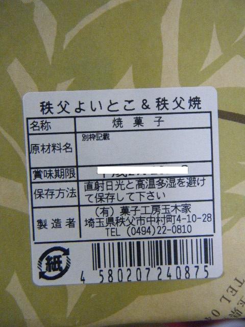 DSCF5990.jpg