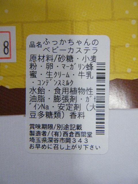 DSCF5993.jpg