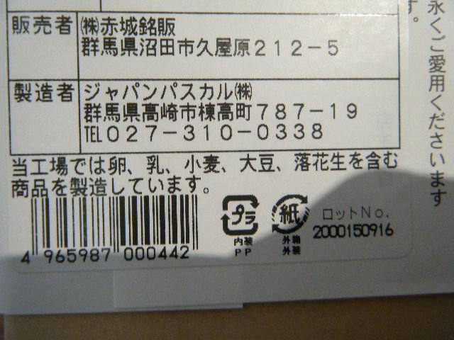 DSCF6305.jpg